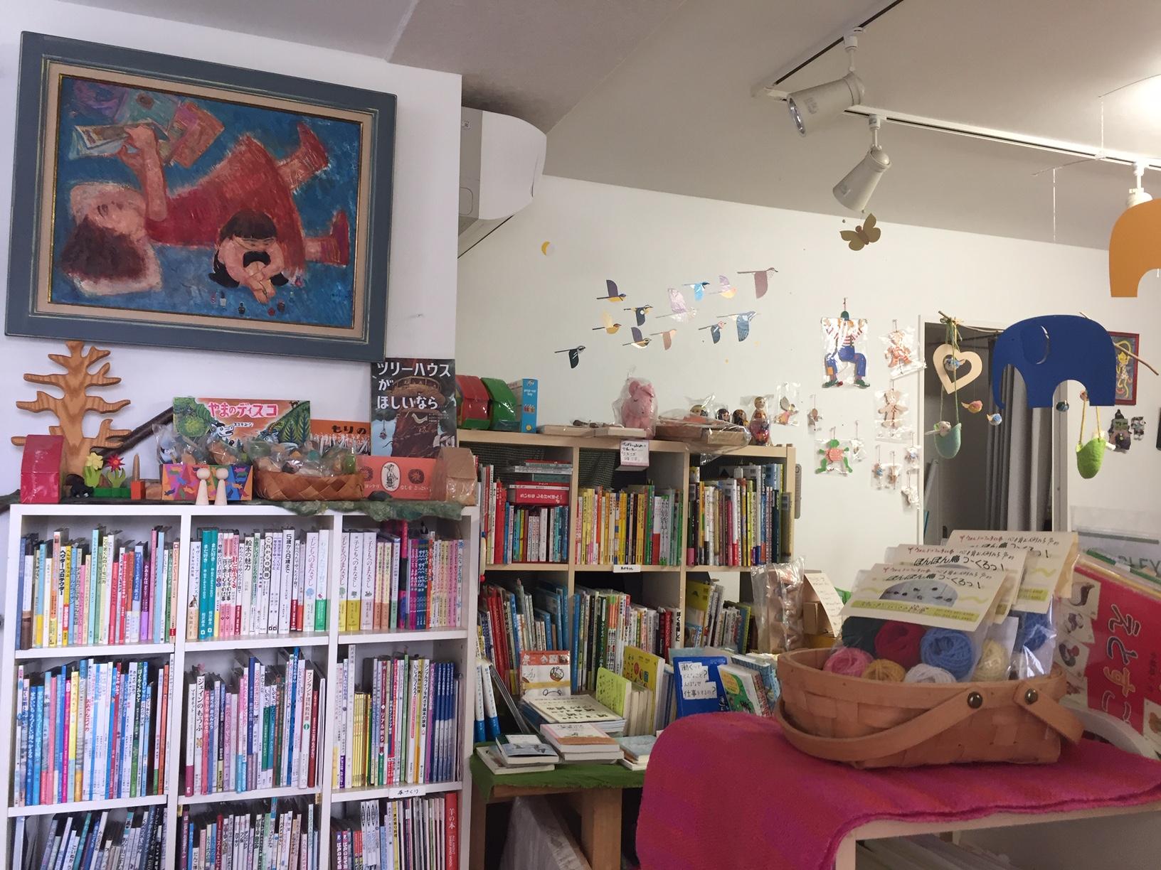 本とおもちゃの店 TETOTETO